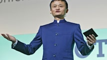 Alibaba founder says fake goods have 'no place' on his site
