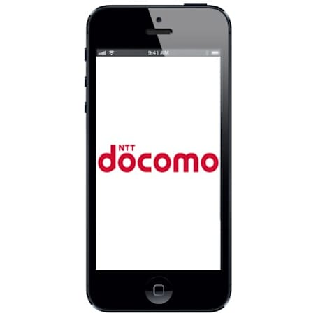 New iPhones are coming to NTT DoCoMo, according to Nikkei
