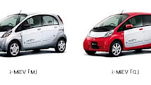 Mitsubishi i-MiEV goes cheaper and further in Japan, scores 112 MPGe in the US of A