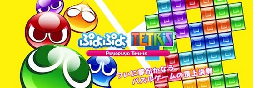 Puyo Puyo Tetris makes sense