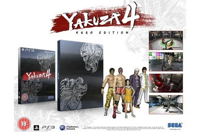 Yakuza 4 special edition listed by UK retailer