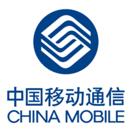 China Mobile making things complicated?