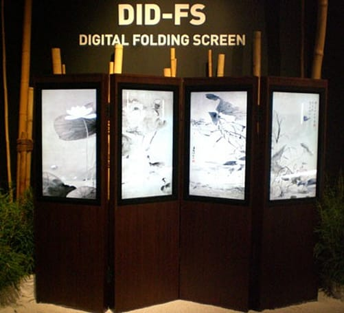 Daewoo DID-FS packs LCDs into folding screen