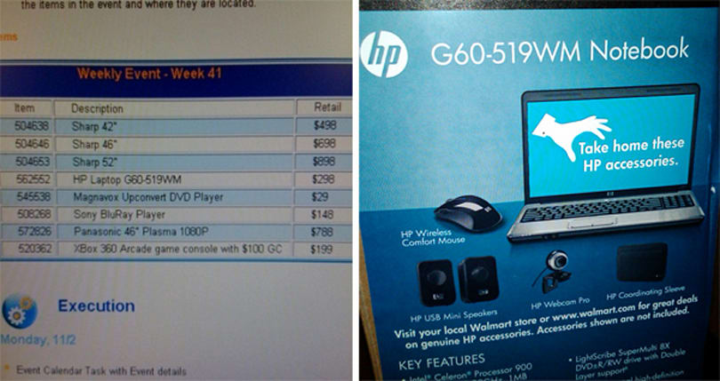 Leaked Walmart ad reveals Xbox 360 Arcade with $100 gift card, $300 HP G60 laptop