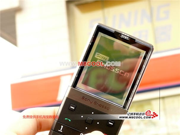 Somy X5: basically a Sony Ericsson Pureness for a tenth the price
