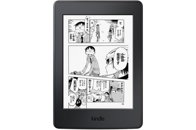 Amazon Japan's manga-ready Kindle has 8 times the storage