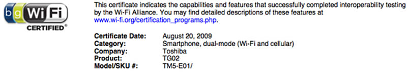 Toshiba TG02 earns WiFi certification, still unclear what it is