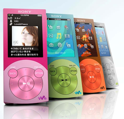Video: Sony Walkman S640 and S740 arrive in Technicolor