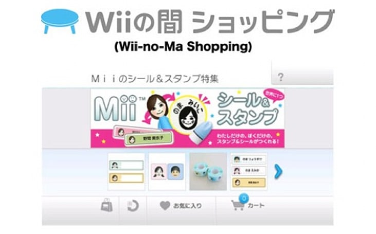 Online shopping comes to Wii in Japan November 1