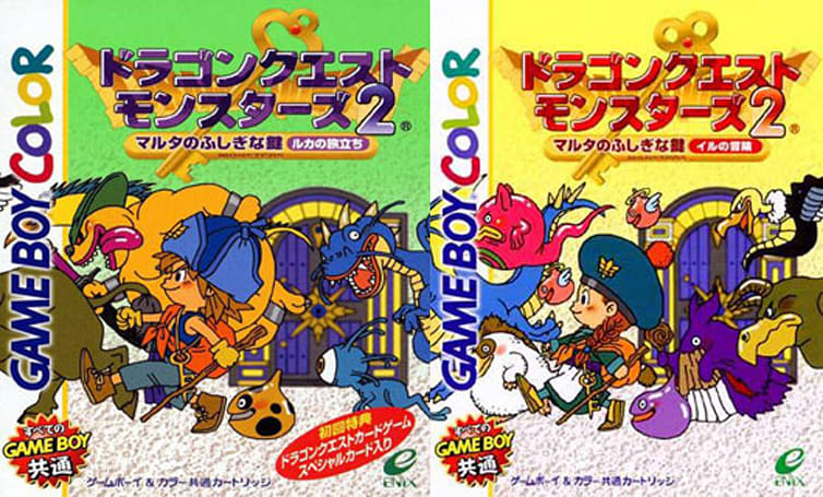 Rumor: Japanese trademark suggests Dragon Quest Monsters 2 remake