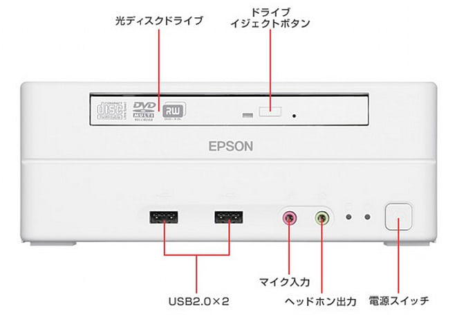 Epson shoves a Core i7 processor in a chunky nettop, will build it to your specification