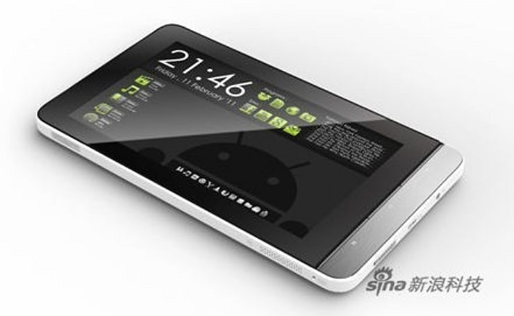 Philips GoGear Connect 7 Android tablet launching in China soon?