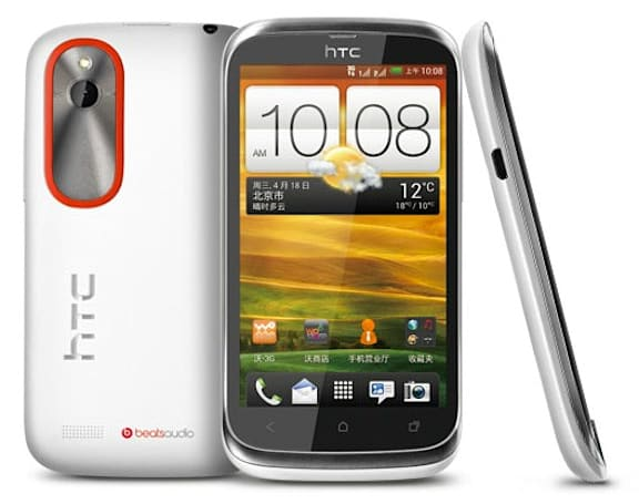 HTC launches trio of Dragons in China, Ice Cream Sandwich on all (update: renamed to New Desire)