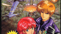 Surprise! MSX game finally available on Japanese VC