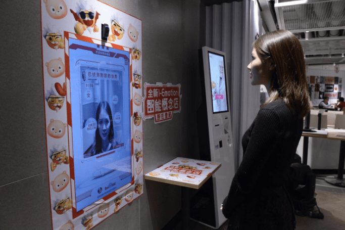 KFC's latest weird tech suggests an order based on your face