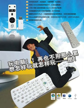 Fly Mouse takes to the air with QWERTY keyboard, gyro, USB wireless