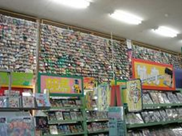 The mecca of used game stores