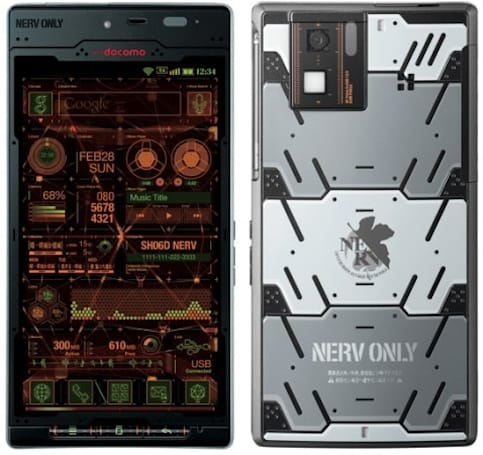 Neon Genesis Evangelion SH-06D limited edition Android phone arrives June 29th (video)