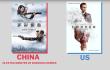 Wie China Hollywood wirklich beeinflusst