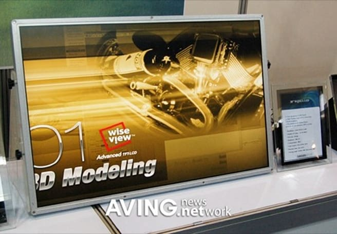 Samsung's 15.4, 30, and 40-inch LED-backlit LCD panels