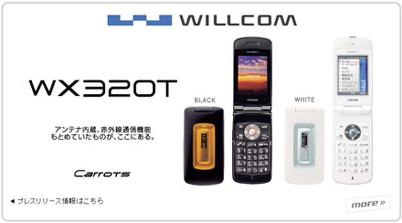 Toshiba rolls out WX320T flip for Willcom