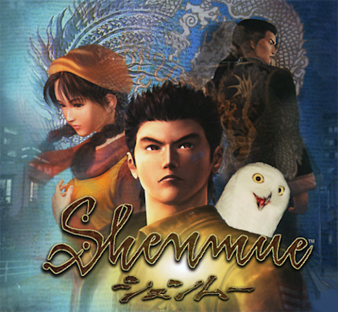 Rumor: Shenmue 1 and 2 HD finished, hitting XBLA/PSN