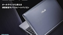 Asus outs 11.6-inch U24E in Japan, appeals to bargain i5 hunters everywhere