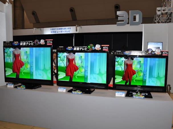 Mitsubishi debuts three full HD 3D televisions... coming to a sweet home theater near you