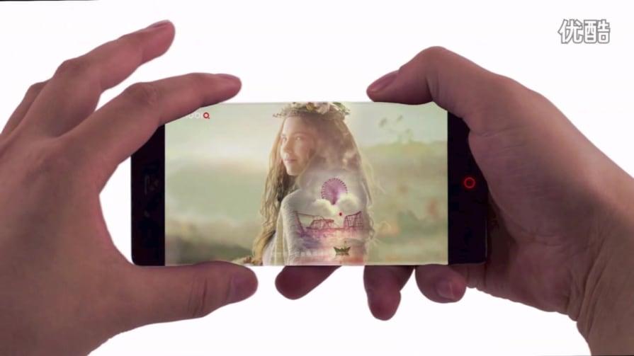 Nubia Z9's 'Frame Interactive Technology'