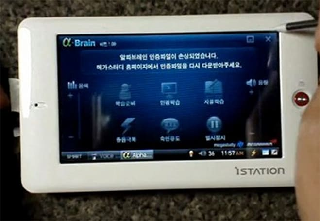 Digital Cube's iStation T3 loved up on video
