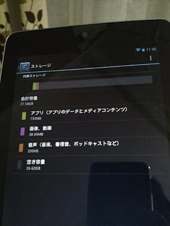 Purported Nexus 7 with 32GB of storage gets accidentally delivered in Japan