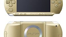 "Japan gets ""champagne gold"" PSP, U.S. gets jealous"
