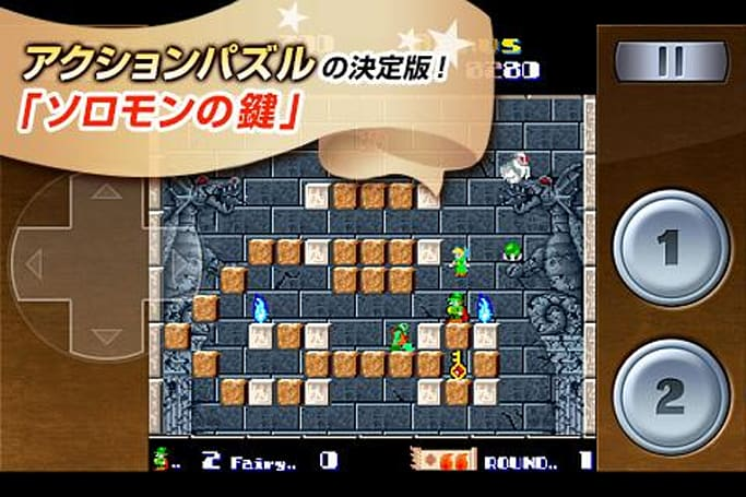 Tecmo Game Pack brings Solomon's Key, Mighty Bomb Jack to Android