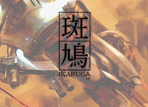 Ikaruga creator reveals new PS4 shooter, 'Ubusana'