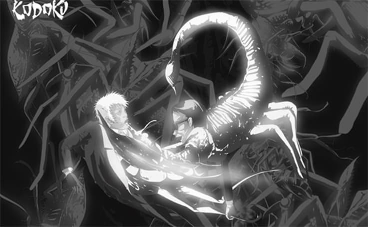 Kodoku taps Japanese horror for eerie, bizarre scares