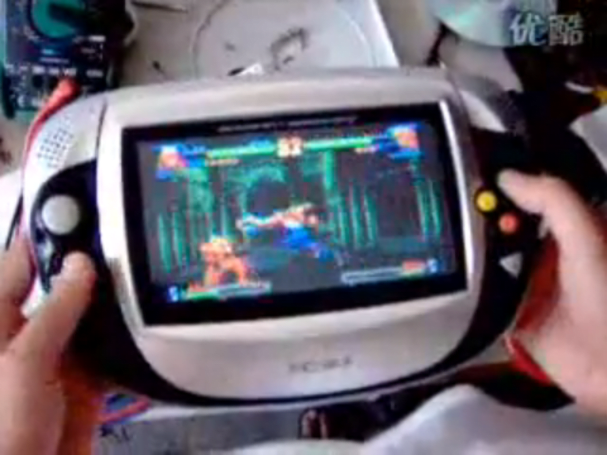 Chinese Dreamcast portable mod may inspire KIRFs, or already is one