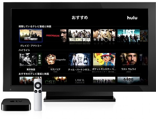 Hulu marks its first year in Japan by opening up access on Apple TV