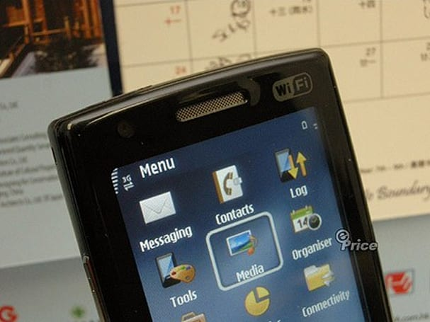 Samsung's i550 re-upped with WiFi