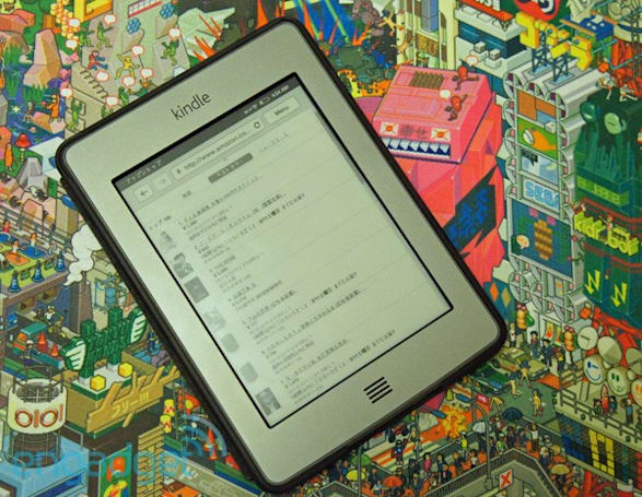 Nikkei: Amazon to launch Kindle in Japan 'early October'