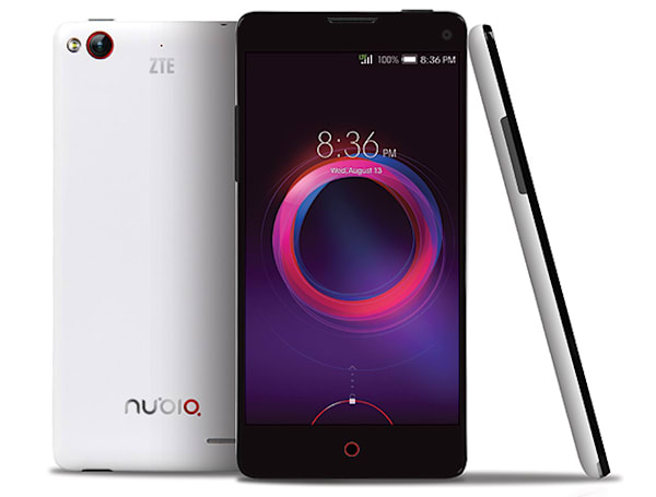 Engadget giveaway: win a Nubia 5S mini LTE smartphone courtesy of ZTE!