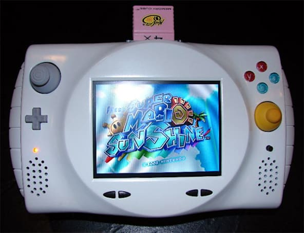 The NCube: probably the best portable Gamecube of all time (video)