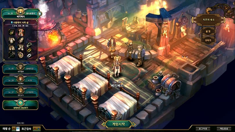 Tree of Savior might be getting published here according to an unofficial interview
