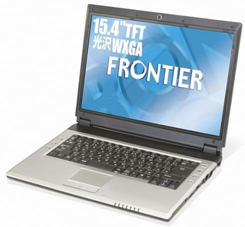 Frontier Kouziro launches 15.4-inch Core 2 Duo lappy
