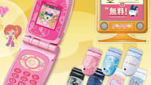 """Japan-only cellphone for kids looks like a """"toy phone"""""""