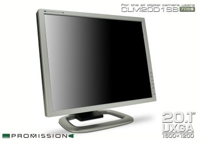 Candela's new 20.1-inch PROMISSION display for pros