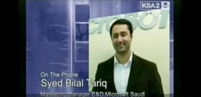 Natal's worldwide October launch apparently outed by MS Saudi 'vendor' [update]