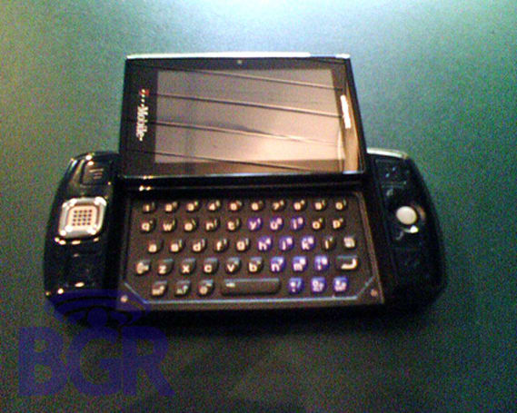 "Sidekick LX ""Shuriken"" in the wild?"