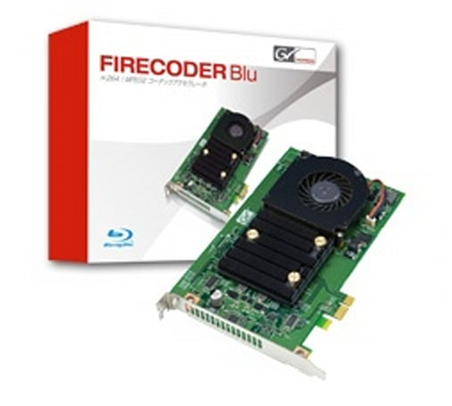 Firecoder Blu, Thomson's SpursEngine graphics card, available in December