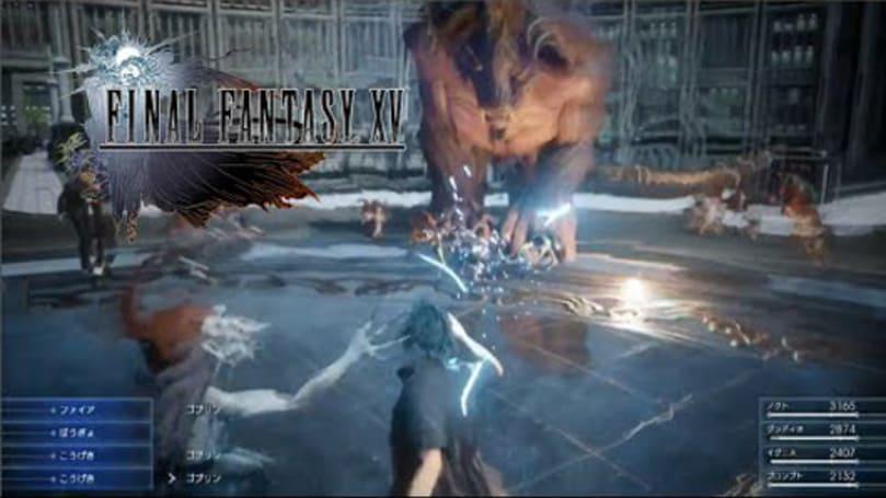 Final Fantasy 15 gameplay details, demo content revealed