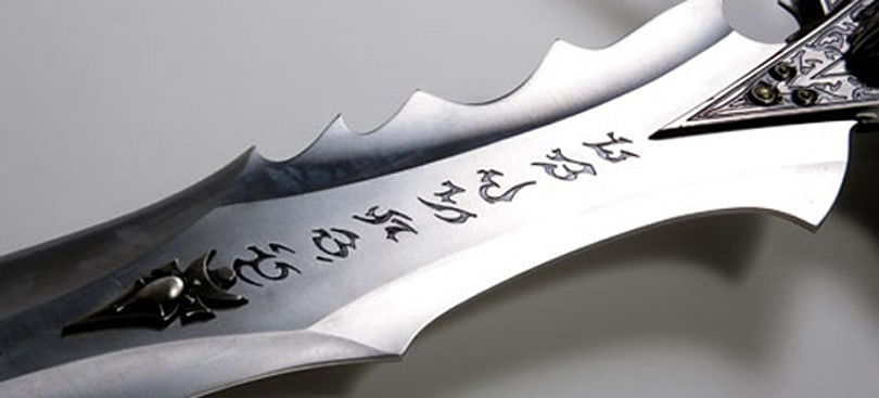 The Ice Stone has melted your wallet (but secured your sword)